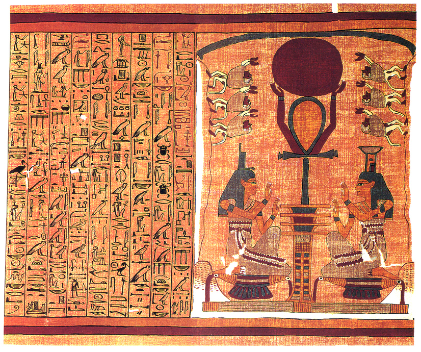 ANCIENT EGYPT : The Adoration of Re (Papyrus of Ani) : Hymn to the