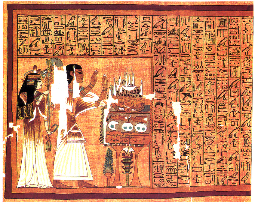 ANCIENT EGYPT : The Adoration of Re (Papyrus of Ani) : Hymn
