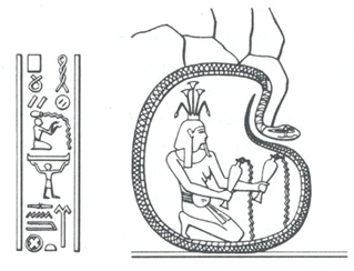 ANCIENT EGYPT The Wisdom Of Ptahhotep