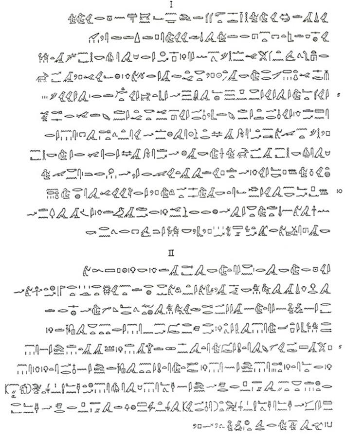 Axioms of kemet by itibari m. Zulu.